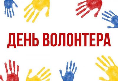 http://lizej-sol-ilezk.ucoz.ru/_nw/5/s95647420.jpg